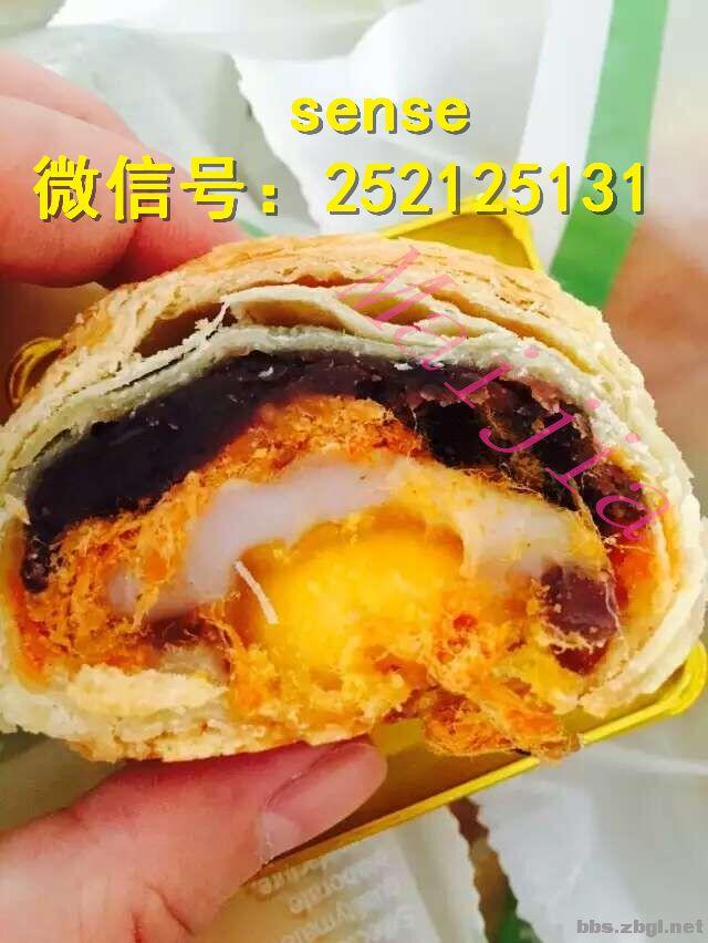 Q糍肉松蛋黄啦月饼来个 白Q糍 红豆蓉 猪肉松 咸蛋黄集一身