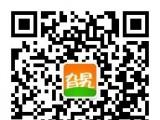 淄博旮旯网订阅号