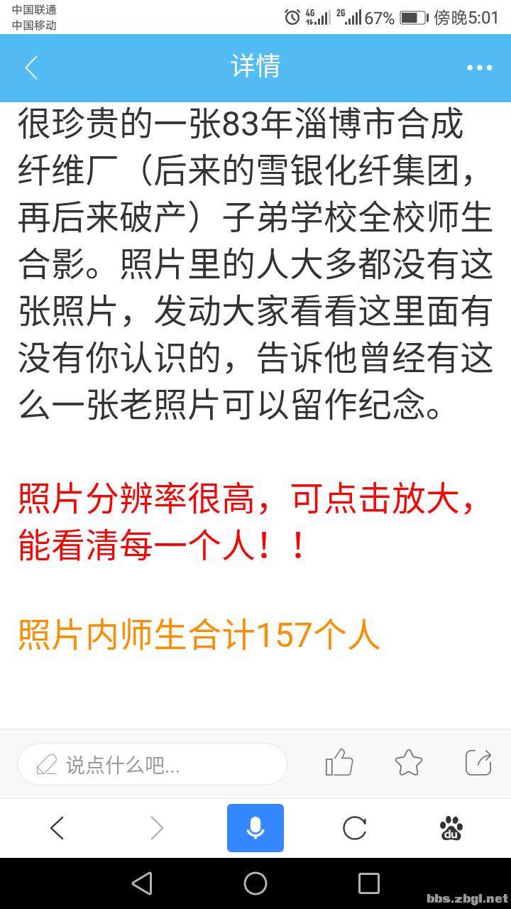 Screenshot_20180626-170158.png