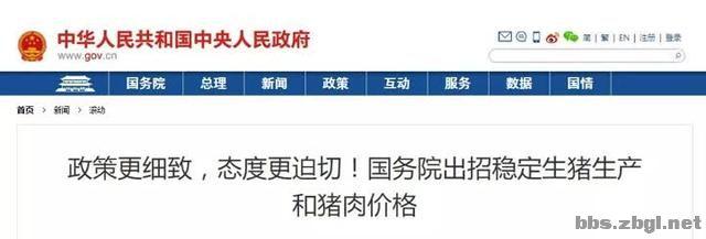 """网传如东市场""""冻死猪、病害猪肉""""?官方回应来了……-6.jpg"""