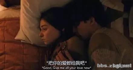 """""""为什么结婚之后,反而感觉更加孤独?""""-11.jpg"""