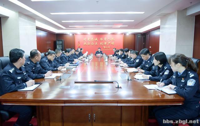 """淄博市公安局对""""百万警进千万家""""活动再部署再强调-1.jpg"""