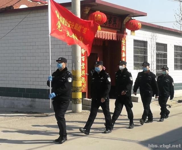 """战""""疫""""前线 淄博公安在行动丨紧急隔离密接者的14个昼夜-3.jpg"""