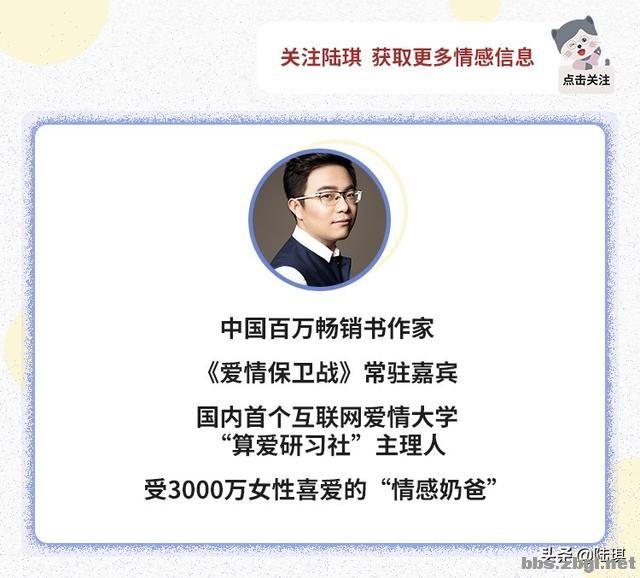 """""""为什么男生宁愿当渣男也不谈恋爱?""""-1.jpg"""