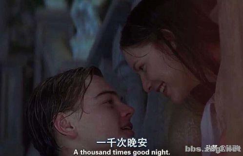 """""""为什么有些恋爱,越谈越没感觉?""""-11.jpg"""
