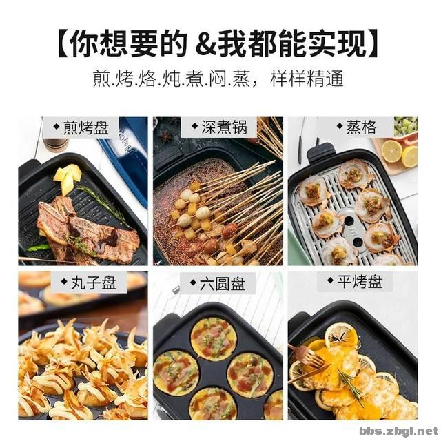 这三款幸福感极强的厨房小家电,你准备齐全了吗?-2.jpg