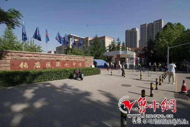 今天开学!刚刚在淄博学校拍下这久违的一幕-3.jpg