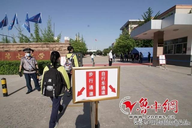 今天开学!刚刚在淄博学校拍下这久违的一幕-6.jpg