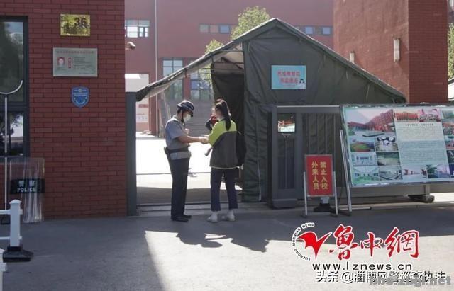 今天开学!刚刚在淄博学校拍下这久违的一幕-14.jpg