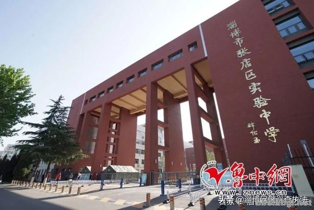今天开学!刚刚在淄博学校拍下这久违的一幕-12.jpg