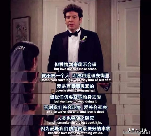 """""""千万不要在婚姻里,当一个没脾气的人!""""-2.jpg"""