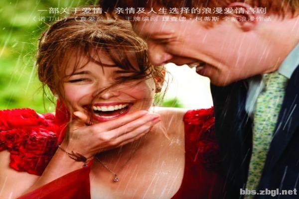 适合热恋中的人一起看的电影,看完了还在一起,就原地结婚吧-32.jpg