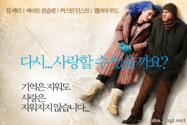 适合热恋中的人一起看的电影,看完了还在一起,就原地结婚吧-41.jpg