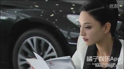 """郑希怡绰号""""慈云山琼姐""""?上学遭排挤勇反击,不愧是超A女王-34.jpg"""
