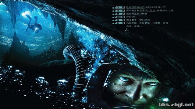10部深海惊悚片,一口气刷完紧张到窒息-6.jpg