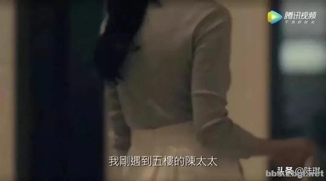 《三十而已》毛晓彤离婚上热搜:合租式婚姻,扎了多少人的心-3.jpg