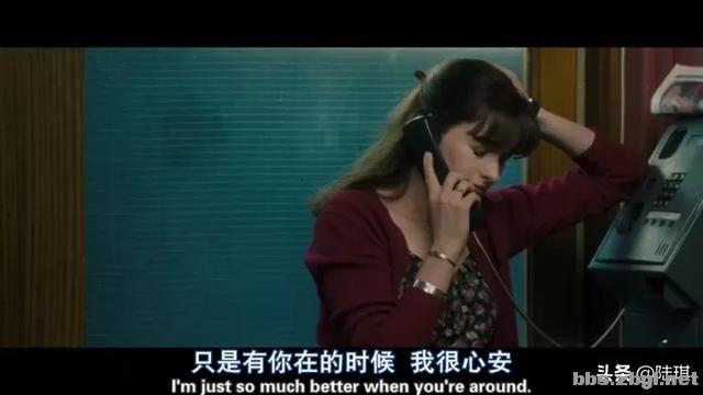 《三十而已》毛晓彤离婚上热搜:合租式婚姻,扎了多少人的心-5.jpg
