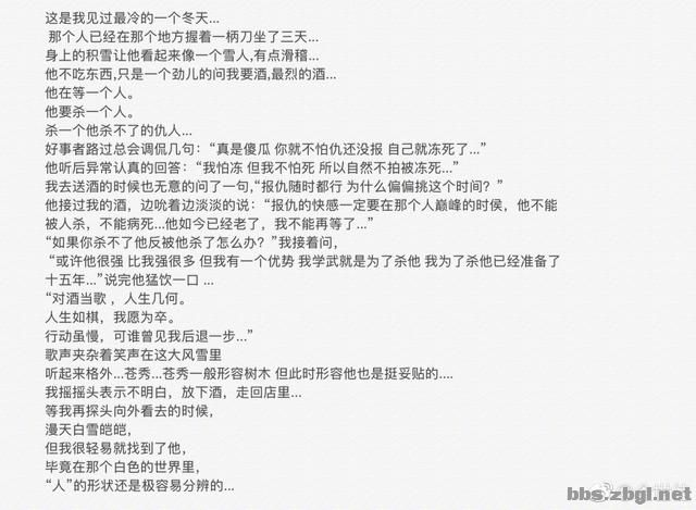 金世佳新剧被嘲油腻,曾放话不接烂剧只当艺术家,却多次打脸?-27.jpg