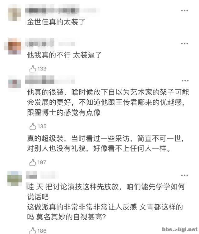 金世佳新剧被嘲油腻,曾放话不接烂剧只当艺术家,却多次打脸?-30.jpg