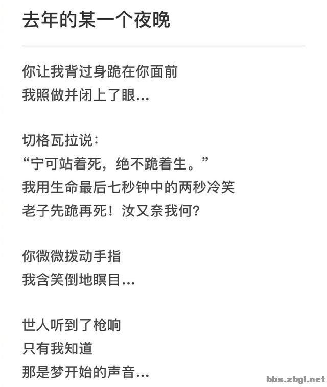 金世佳新剧被嘲油腻,曾放话不接烂剧只当艺术家,却多次打脸?-26.jpg