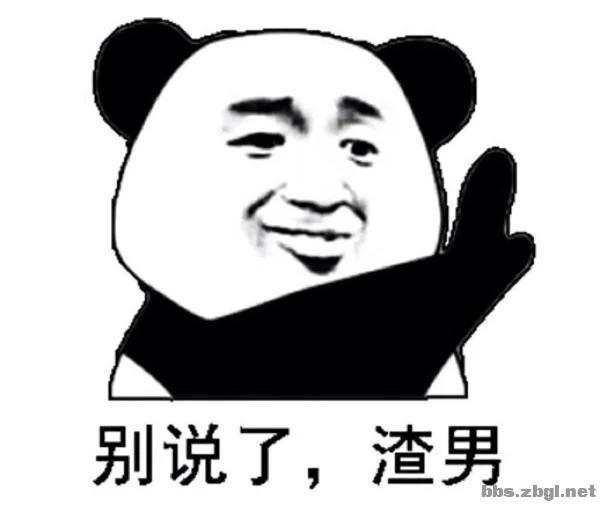 """《三十而已》林有有刻意学白百何?被骂到关评论,""""绿茶""""演活了-23.jpg"""