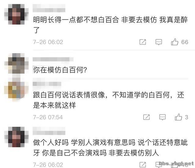 """《三十而已》林有有刻意学白百何?被骂到关评论,""""绿茶""""演活了-51.jpg"""