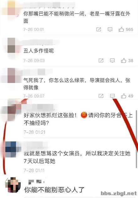 """《三十而已》林有有刻意学白百何?被骂到关评论,""""绿茶""""演活了-48.jpg"""