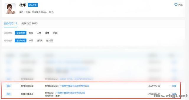 """棒棒糖敖犬跨行欢乐喜剧人?用心""""蹭热度"""",模仿宁静注入灵魂-7.jpg"""