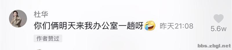 """棒棒糖敖犬跨行欢乐喜剧人?用心""""蹭热度"""",模仿宁静注入灵魂-5.jpg"""