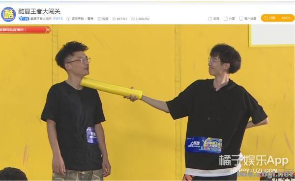 虎牙《酷夏王者大闯关》爆笑名场面不断,成暑期爆火直播综艺-3.jpg