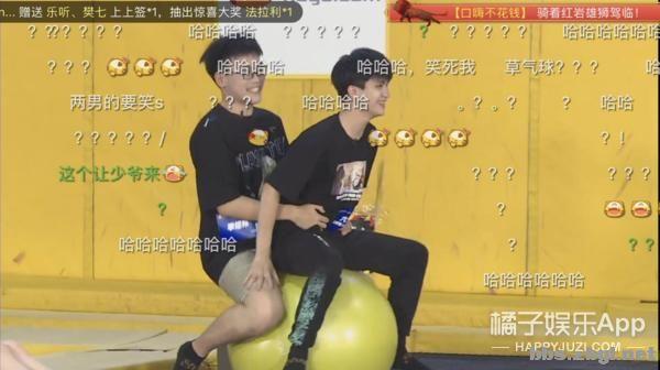 虎牙《酷夏王者大闯关》爆笑名场面不断,成暑期爆火直播综艺-5.jpg