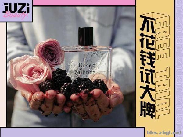 米勒海莉诗玫瑰晨语淡香精正装试用-1.jpg