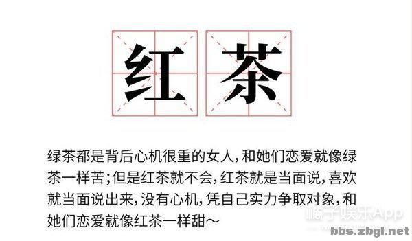 陈瑶自嘲发胖被吐槽做作,孔雪儿劝和粉丝被骂绿茶,过分了吧?-36.jpg