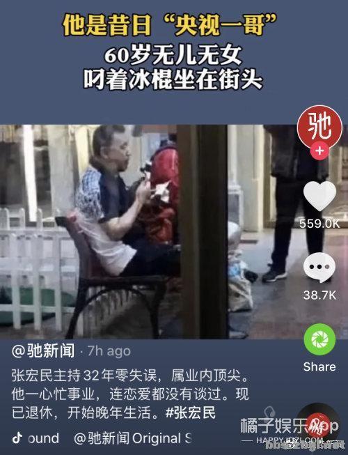 陈瑶自嘲发胖被吐槽做作,孔雪儿劝和粉丝被骂绿茶,过分了吧?-39.jpg