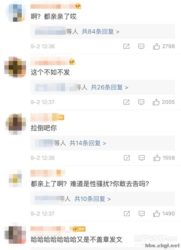 姜贞羽方否认恋情却遭翻车?网友:不想戳穿你,真把我们当傻子?-11.jpg