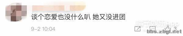 姜贞羽方否认恋情却遭翻车?网友:不想戳穿你,真把我们当傻子?-13.jpg