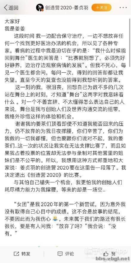姜贞羽方否认恋情却遭翻车?网友:不想戳穿你,真把我们当傻子?-32.jpg