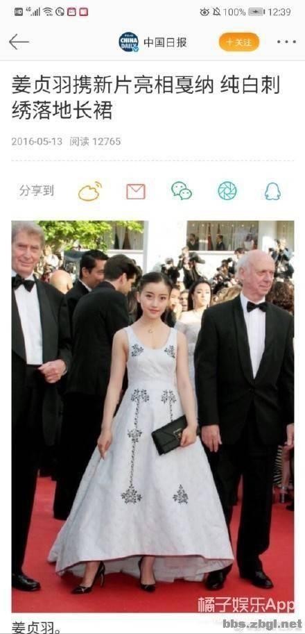 姜贞羽方否认恋情却遭翻车?网友:不想戳穿你,真把我们当傻子?-31.jpg