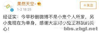 姜贞羽方否认恋情却遭翻车?网友:不想戳穿你,真把我们当傻子?-40.jpg