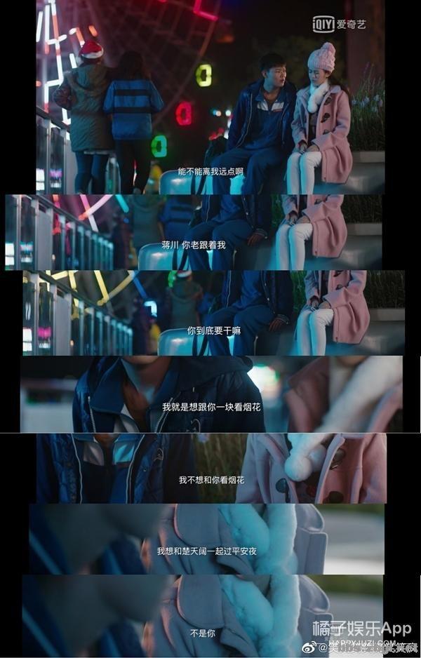 还记得《你好旧时光》里的凌翔茜吗?她现在长这样-3.jpg