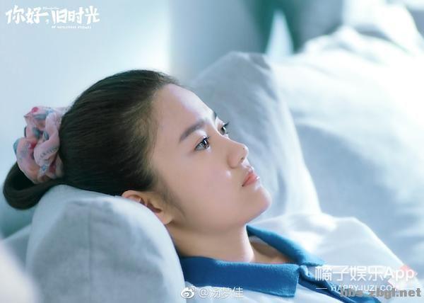 还记得《你好旧时光》里的凌翔茜吗?她现在长这样-2.jpg