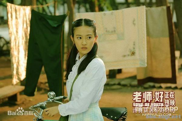 还记得《你好旧时光》里的凌翔茜吗?她现在长这样-14.jpg