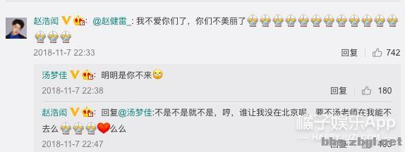 还记得《你好旧时光》里的凌翔茜吗?她现在长这样-28.jpg