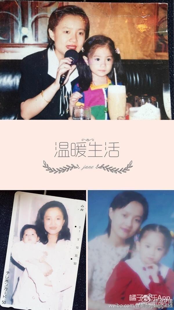 还记得《你好旧时光》里的凌翔茜吗?她现在长这样-32.jpg