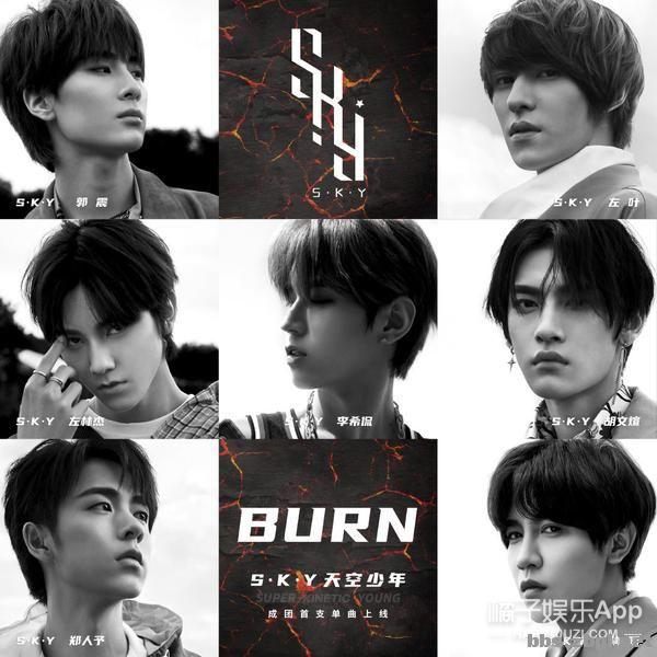 S.K.Y天空少年首支单曲《BURN》燃炸上线-2.jpg
