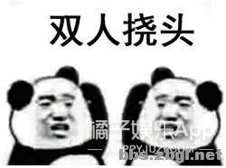《我们离婚了》企划中,网友提名双宋夫妇等豪华阵容,在尴尬了-7.jpg