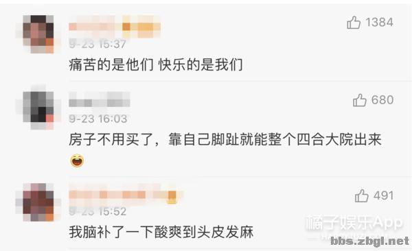 《我们离婚了》企划中,网友提名双宋夫妇等豪华阵容,在尴尬了-22.jpg