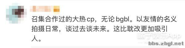 《我们离婚了》企划中,网友提名双宋夫妇等豪华阵容,在尴尬了-23.jpg