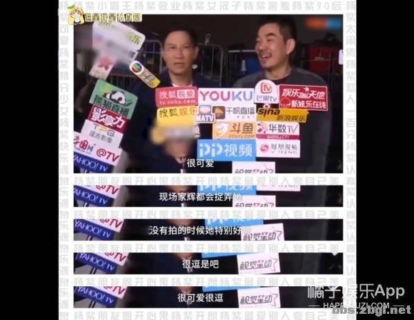 """杨紫凭啥好友遍地?""""续命神器""""紫式朋友圈功不可没,看过都说好-26.jpg"""