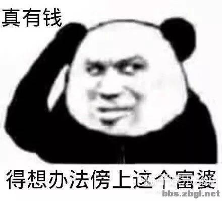 """杨紫凭啥好友遍地?""""续命神器""""紫式朋友圈功不可没,看过都说好-37.jpg"""